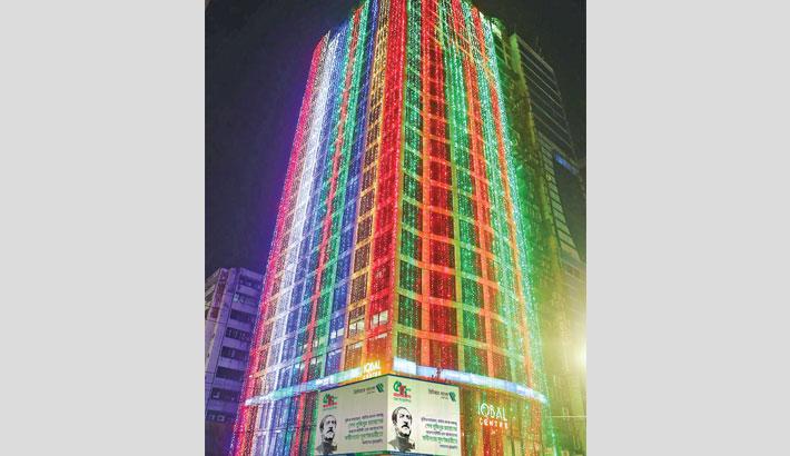 Premier Bank decorates head office