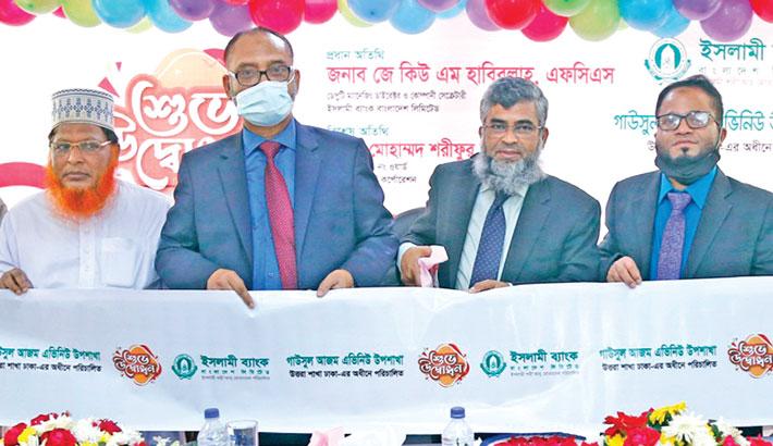 IBBL opens Gausul Azam Avenue sub-branch