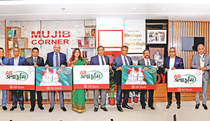 AB Bank introduces AB Jonmobhumi