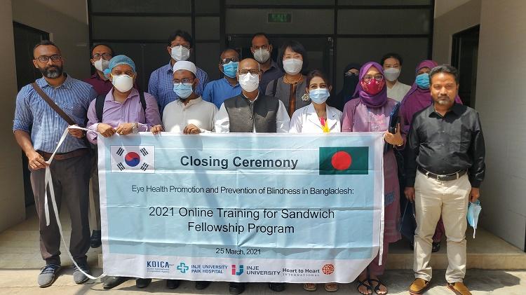 KOICA provides online training on eye disease prevention in Bangladesh
