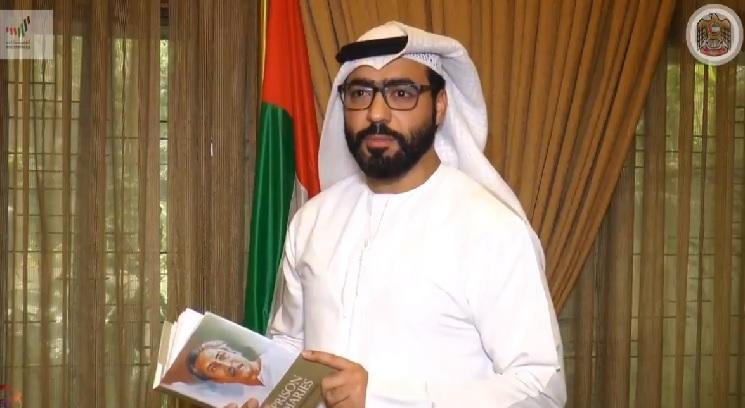UAE Embassy Dhaka tweets on Bangabandhu's birth centenary