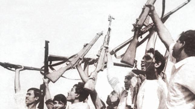 First part of final list of freedom fighters published