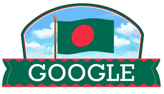 Google changes doodle on Bangladesh Independence Day