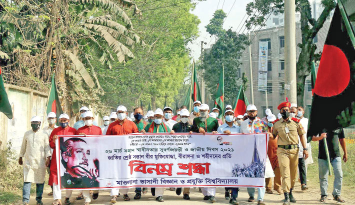 Independence Day celebrated in districts
