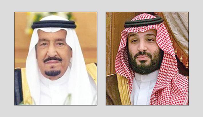 Saudi King, Crown Prince congratulate Bangladesh