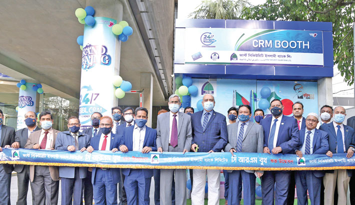 FSIBL opens CRM booth in Dhaka