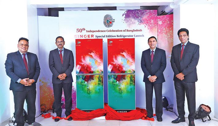 Singer unveils special edition refrigerators