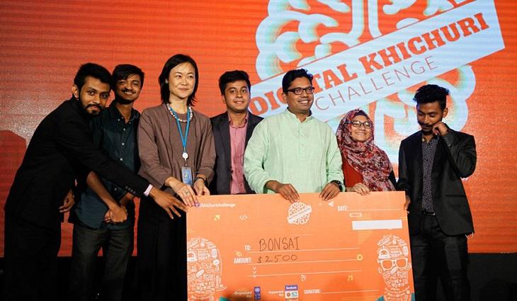 Digital Khichuri Challenge winners to ensure women's participation in digital spaces