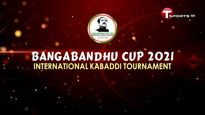 Bangladesh make winning start