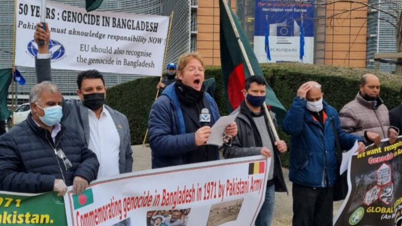 Bangladesh genocide commomeration in Brussels