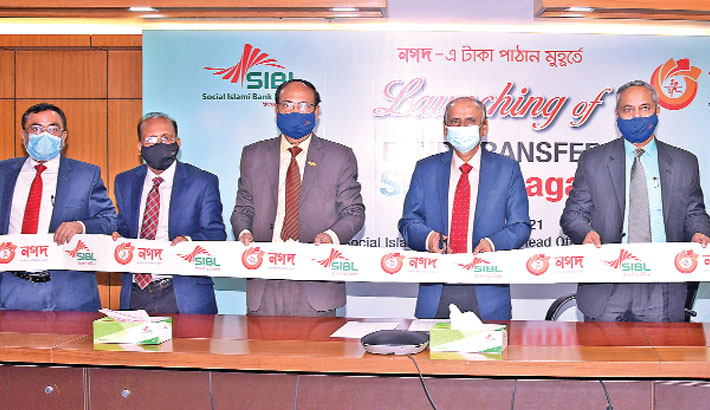 Fund transfer from SIBL to Nagad begins