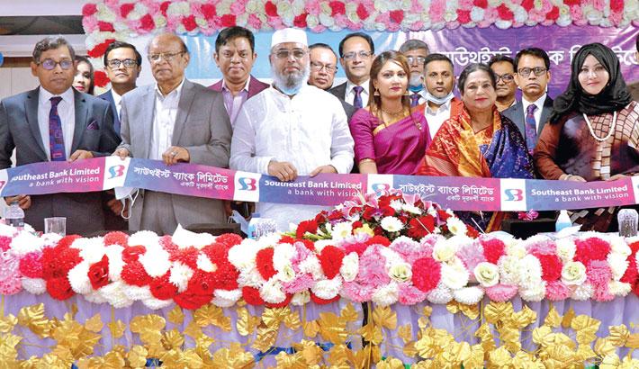 Southeast Bank relocates Uttara Branch