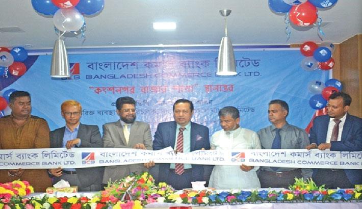 BCBL relocates Kangshanagar Bazar branch