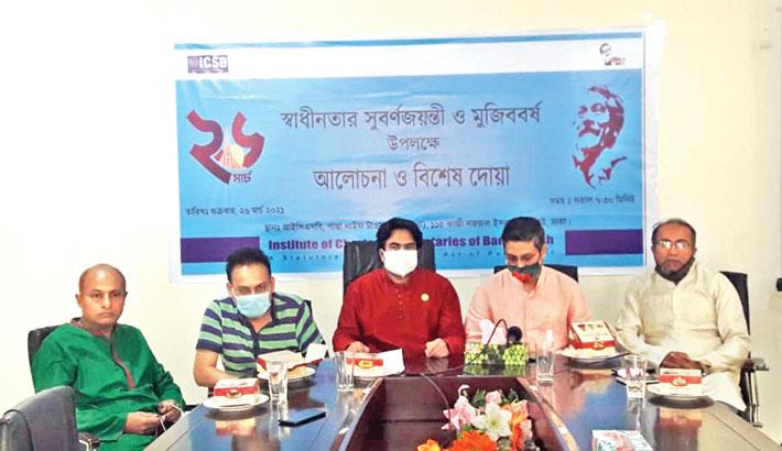 ICSB observes golden jubilee of Independence of Bangladesh