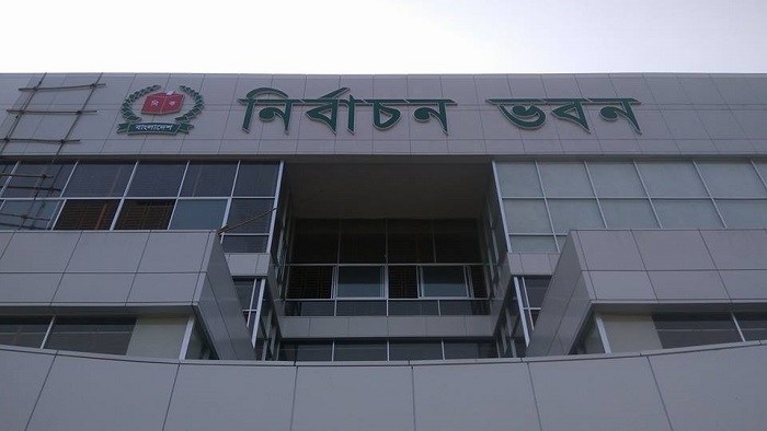 Union Parishad, municipality polls not likely to be held on April 11