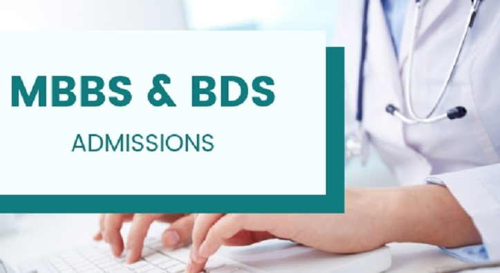 MBBS, BDS admission tests to be held on scheduled date