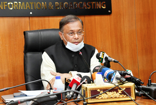 Creating anarchy is part of BNP's mega plan: Hasan