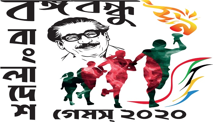 Bangabandhu Games torch relay on Wednesday