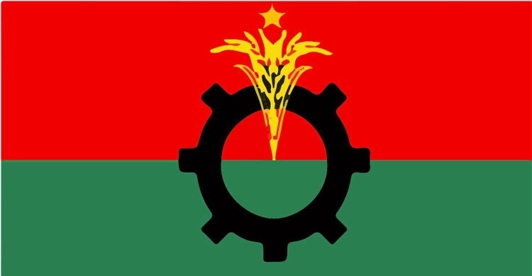 BNP calls an emergency press conference
