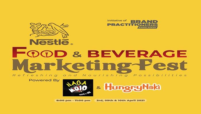 Food & Beverage Marketing Fest on April 3
