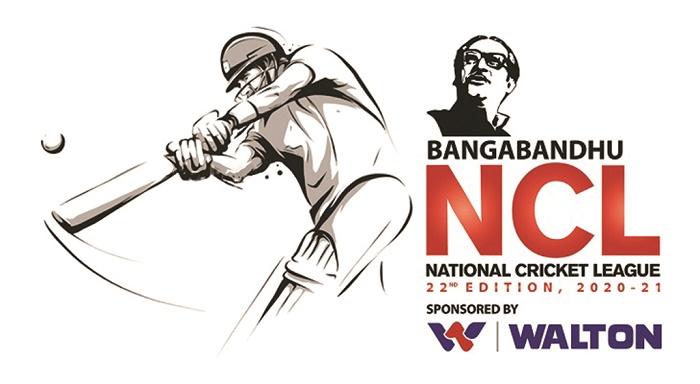 Rajshahi register record win in NCL