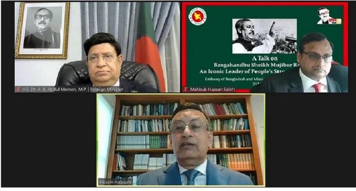 Pakistan scholar wants their govt to apologise to Bangladesh