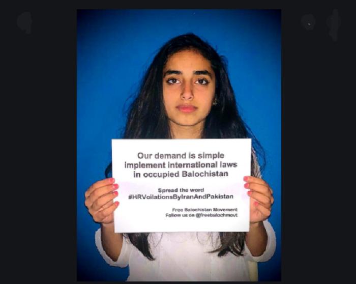 Baloch demand respect, employment & inclusive governance