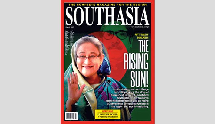 Bangladesh's success stories in Pak magazine