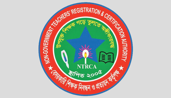 NTRCA to recruit 54,304 teachers