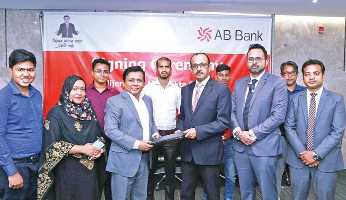 AB Bank, Nijer Bolar Moto Ekta Golpo ink deal