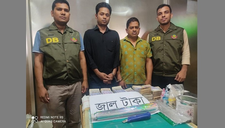 Two arrested with counterfeit notes in Hatirjheel