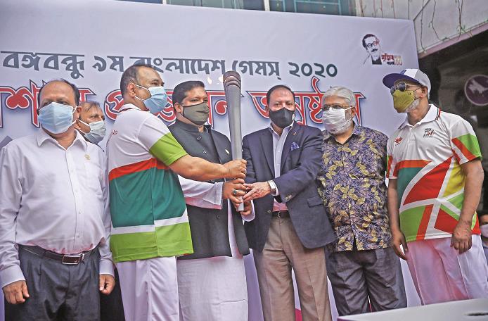 Curtain rises on Bangabandhu Bangladesh Games Thursday