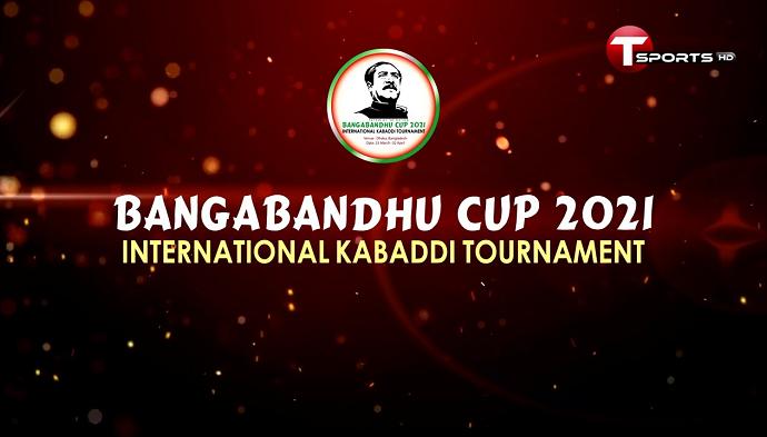 Bangladesh finish league stage unbeaten