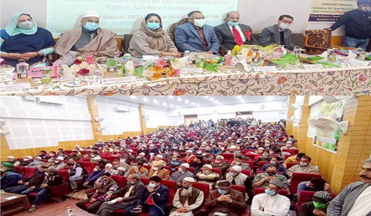Jammu and Kashmir: Sufi Conference held in Srinagar