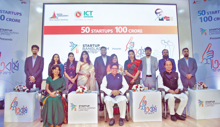 Seven startup firms fetch Tk 150 million