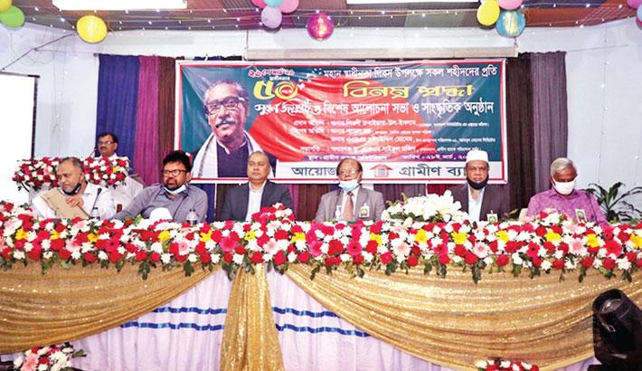 Grameen Bank arranges seminar