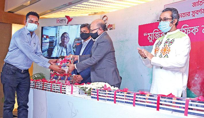 bKash to spread Bangabandhu's ideals among students