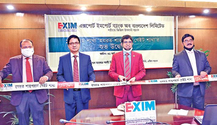 Exim Bank opens branch in Sylhet