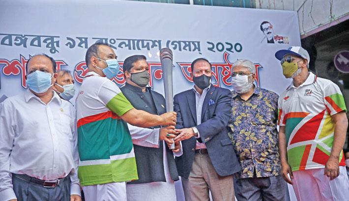 Curtain rises on Bangabandhu Bangladesh Games today