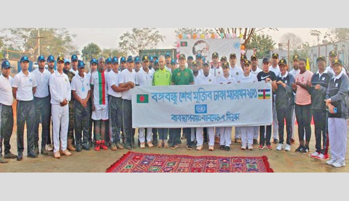 'Mujib Barsho' celebrated in UN peace missions