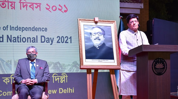 India's Commerce and Railway minister says Bangladesh has reached a unique height in the last 50 years