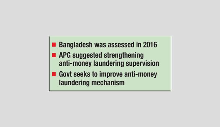 Govt to highlight progress in anti-money laundering efforts