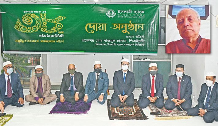 IBBL celebrates 38th founding anniversary