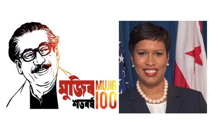 Washington DC mayor declares March 26 as 'Bangladesh Day'