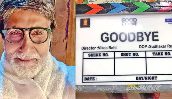 Amitabh Bachchan starrer 'Goodbye' goes on floors