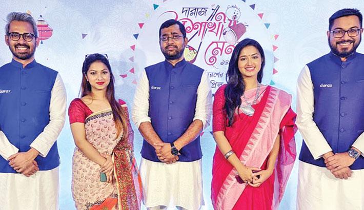 Daraz launches Boishakhi Mela campaign