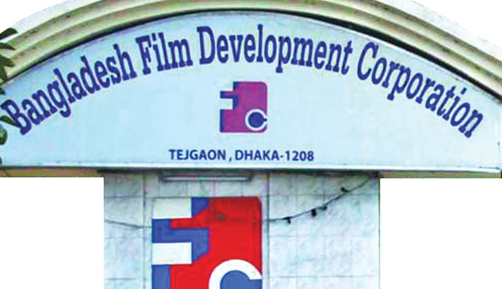 Bangladesh Film Artistes Welfare Trust Act, 2021 places in JS
