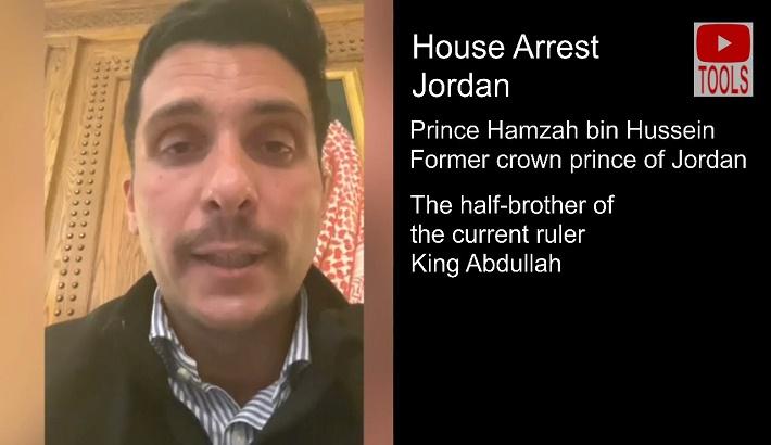 Jordan's Prince Hamzah bin Hussein 'under house arrest'