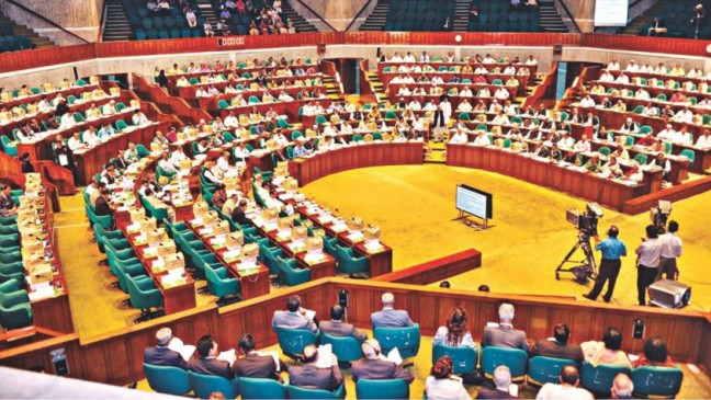 12th session of 11th parliament prorogued