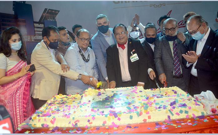 'Bali Arcade' inaugurates in Chattogram